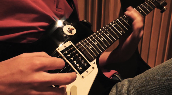Haz alianza con tu guitarra